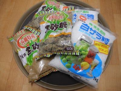 20130623梅漬け用砂糖
