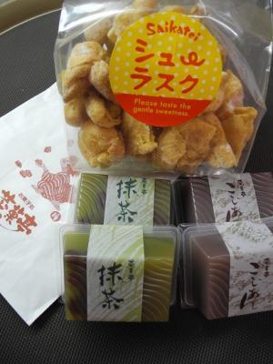 20130701差し入れお菓子