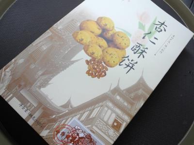 20130817上海土産1
