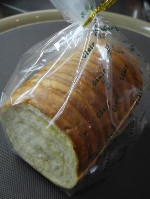 20140130差し入れパン