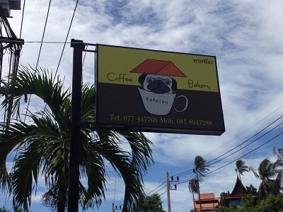 cafeinn