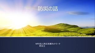 2014-10-09a.jpg