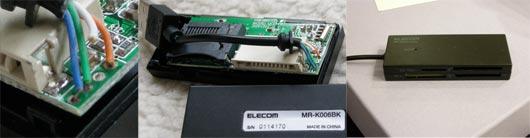 elec3529