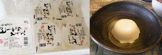tofu3603