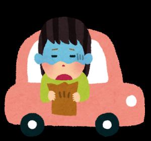 car_kurumayoi.png