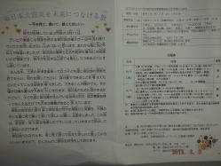 s-DSCF2657.jpg