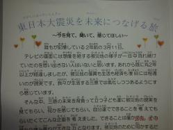 s-DSCF2658.jpg