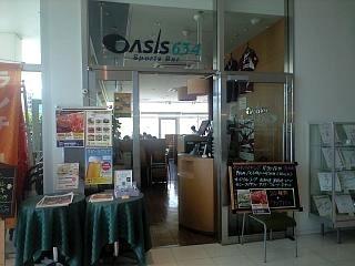 20120909錦糸町レストラン(その1)