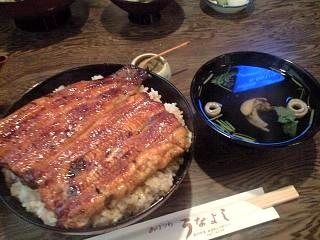 20120913うなよし沼津店(その1)