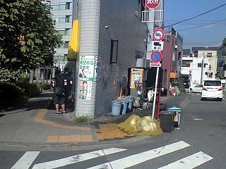 20120915ラーメン二郎三田本店(その1)