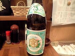20120926某居酒屋(その1)