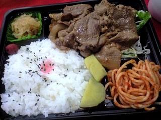 20121101焼肉弁当