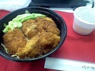 20121116ひれかつ丼(その2)