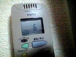 20121210気温