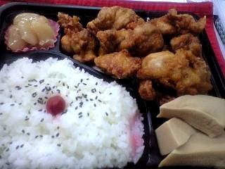 20121221唐揚げ弁当(その1)