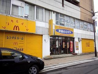20121227怪しい店