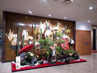 20121229京都リーガロイヤルH