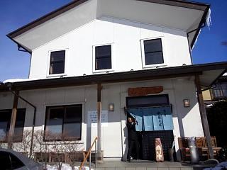 20130118とら食堂(その1)