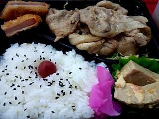 20130215焼肉弁当