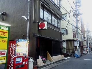 20130216さぬ散歩(その4)