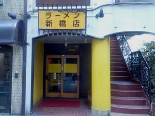 20130216さぬ散歩(その6)