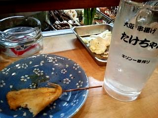 20130218たけちゃん