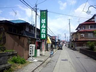 20130608坂内食堂(その1)