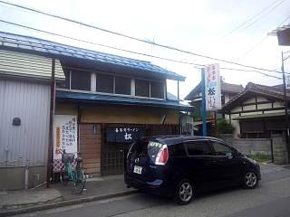 20130608松食堂