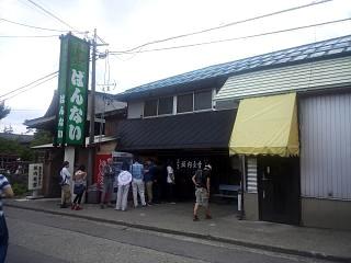 20130608坂内食堂(その12)