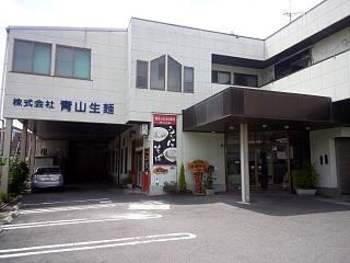 20130630青山生麺所(その1)