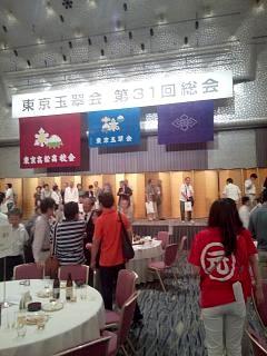 20130706玉翠会(その11)