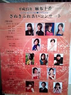20130706玉翠会(その12)
