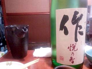 20130709福味(その3)