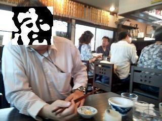 20130720すみた(その8)