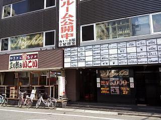 20130722いこい分店(その1)