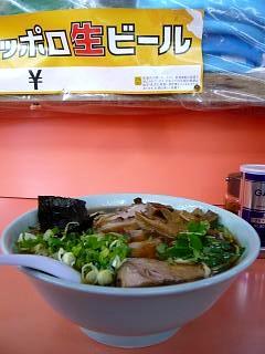 20120926味の大西小田原店(その2)