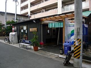 20121105くをん(その1)