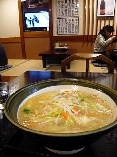 20121108三松(その2)