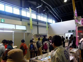 20121110小名浜シーフードフェア(その14)