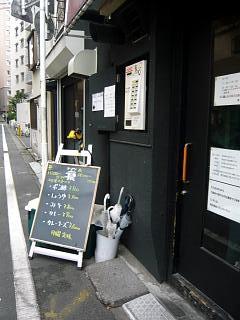 20121122凛大井町店(その1)