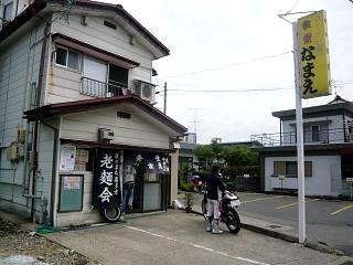 20130608食堂なまえ(その2)