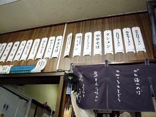 20130608食堂なまえ(その3)