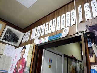 20130608食堂なまえ(その4)