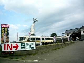 20130608会津へ向かう(その4)