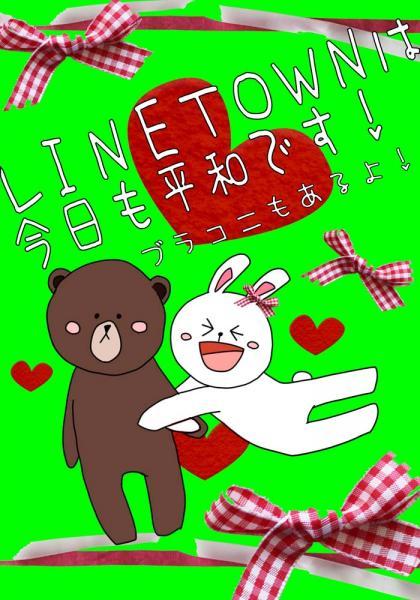 line_p003.jpg
