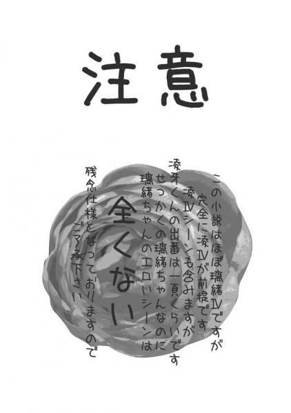 zexal_p135.jpg