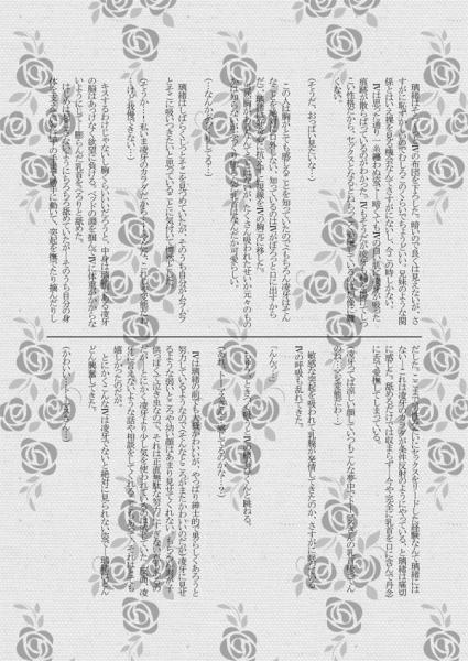zexal_p139.jpg