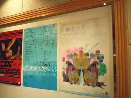 西鉄ホール6Fソラリアステージ(2013-04-27)