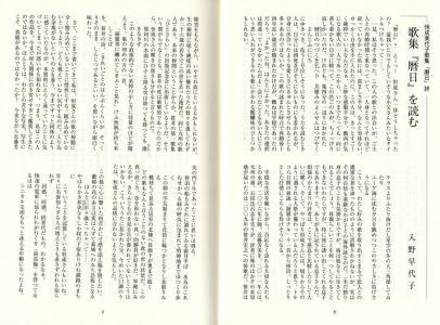 ヒョウ119(P8-9)1