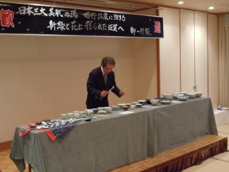 嬉野「桜」碗琴1(2013-04-30)